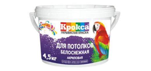 КР-35