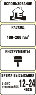 maslo-labels