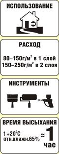propitka_sauna-labels